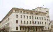 БНБ регистрира Спад на преките чуждестранни инвестиции в началото на годината