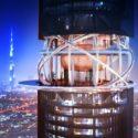 Тропическа гора ще има в бъдещ небостъргач в Дубай