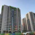 Домът на българските олимпийци в Рио де Жанейро