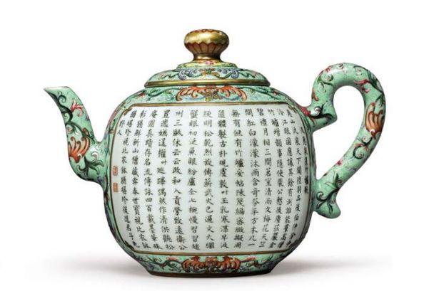 qianlong-dynasty-teapot