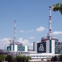 Трябват ни 2,7 млрд. евро за приключването със старите съветски ядрени реактори