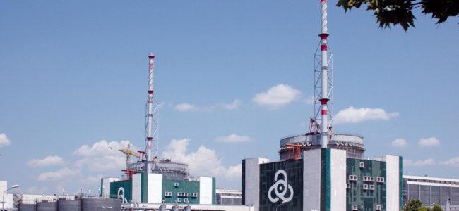 Еврокомисията предлага България да получи до 2027 г. още 63 млн. евро за АЕЦ Козлодуй