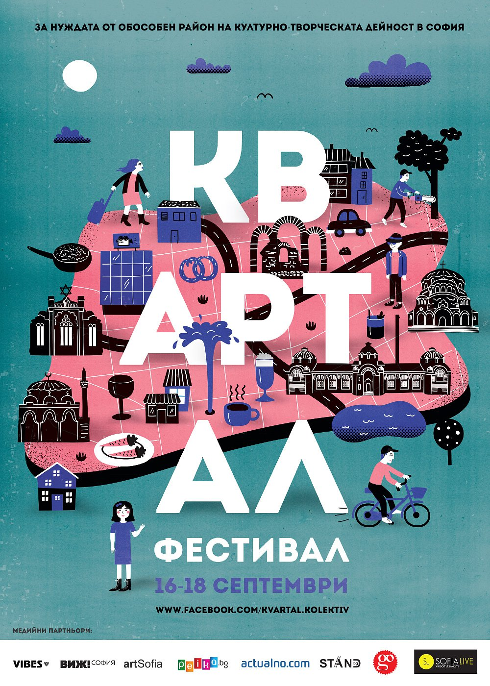 kvartal-festival-poster