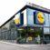 Lidl откри първия си магазин от ново поколение в България
