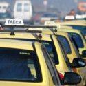 Данъкът за такситата в София ще бъде 850 лева на година