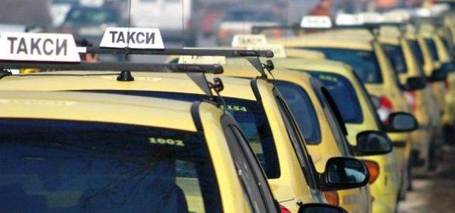 Депутатите удължиха срока за пререгистрация на таксиметровите шофьори