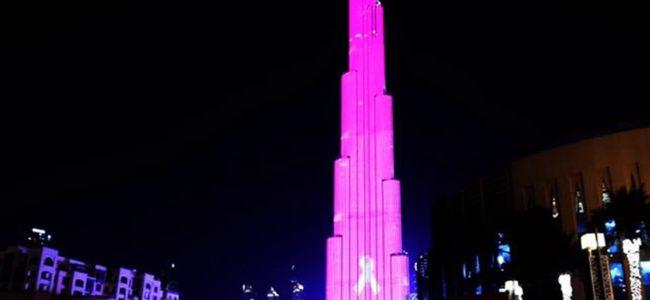 Небостъргачът Бурж Халифа бе осветен в розово срещу рака на гърдата