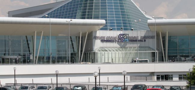 Три фирми готови да искат концесията на летище София в консорциум