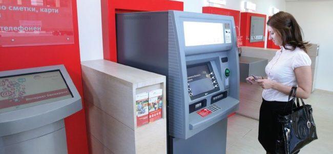 КЗП: Не дължим всички лихви при предсрочно погасяване на кредит