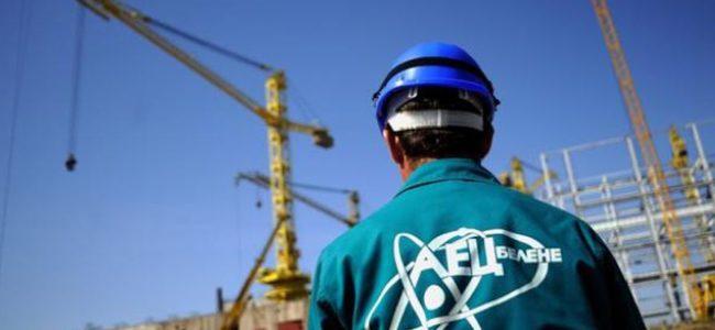 """БАН: АЕЦ """"Белене"""" е жизнеспособен проект ако се инвестират 10,5 млрд. евро"""
