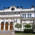 Народното събрание прие промени в Закона за обществените поръчки