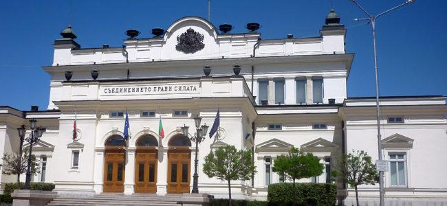 Парламентът прие на първо четене бюджета на НЗОК за 2018 година