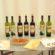 Наградиха няколко български вина на конкурса Винария 2017