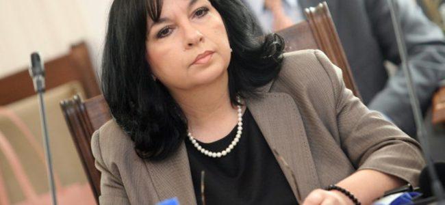 Процедурата за избор на стратегически изпълнител за АЕЦ Белене стартира през февруари