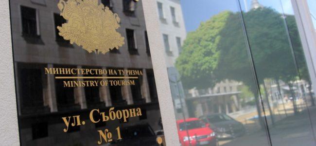 Министерство на туризма събра недоволството на фирмите от сектора
