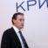 """КРИБ очакват управляващите да договорят по-ниска цена на газа с """"Газпром"""""""