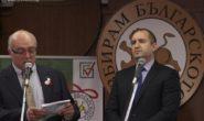 Радев призова институциите да намалят бюрократичната тежест върху малкия бизнес