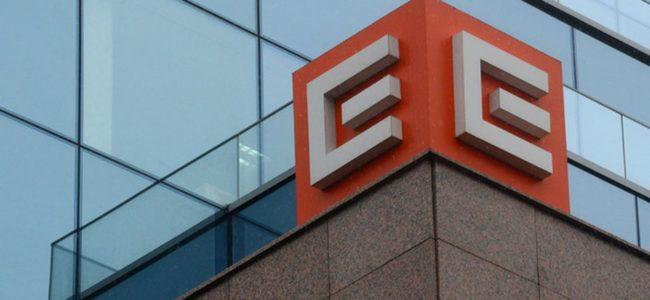 Провали се сделката между Инерком и ЧЕЗ за българските активи на дружеството