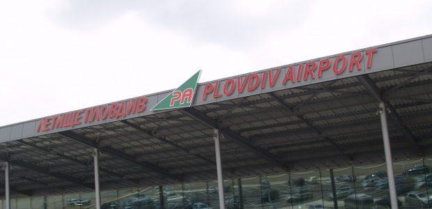 Отдават и Летище Пловдив на концесия