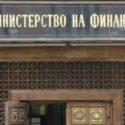 Общините поискали 300 млн. лева допълнително от началото 2018 г.