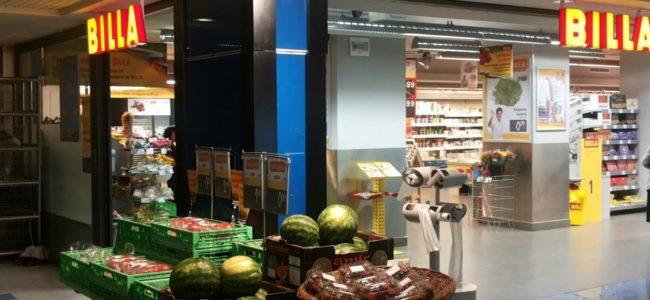 Още два мола в София ще имат магазини Билла на мястото на Пикадили