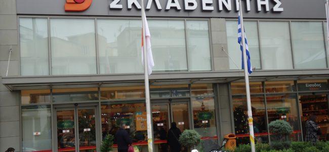 Гърция рови за свои фирми-фантоми на българска територия