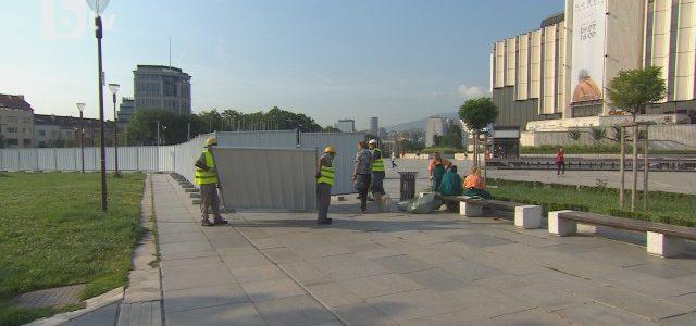 Стартира ремонтът на парка пред НДК
