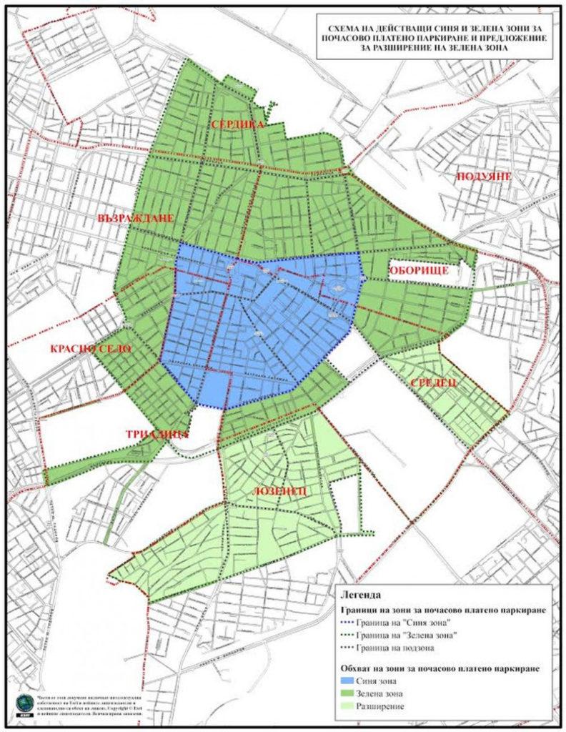 sini-zeleni-zoni-sofia-predlojenie-karta