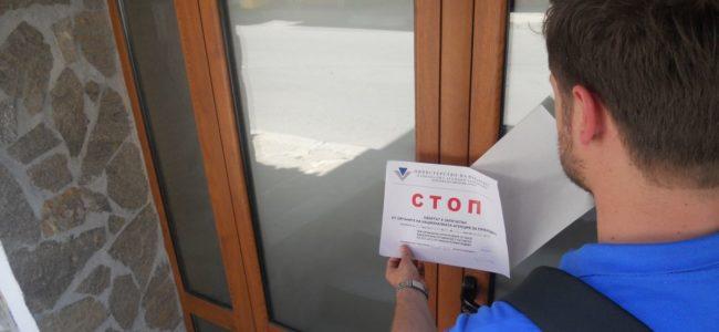 Данъчни запечатали през юли 22 обекта в Бургаско за неиздаване на касова бележка