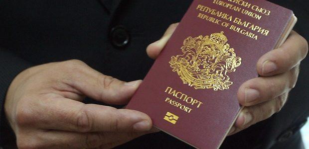 От 2020 г. Влизаме във Великобритания с международния си паспорт