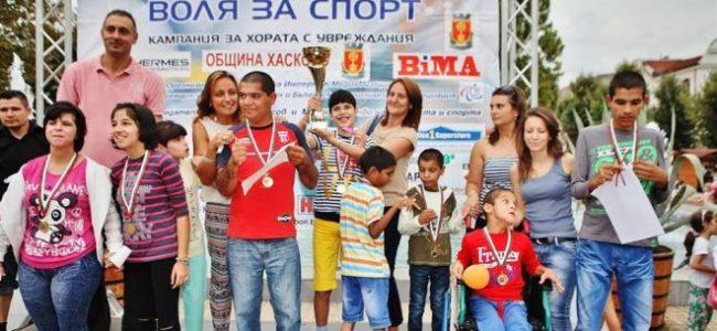 """Златният медалист Богомил Яковчев стартира """"Воля за спорт"""" в Алфатар и Тутракан"""