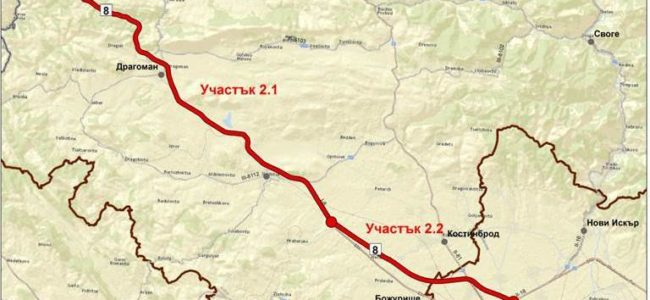 Пътищата ще се проектират според интензивността на трафика за 30 г. напред
