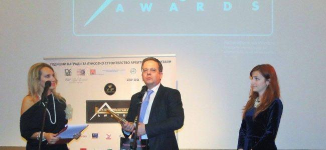 На 1 ноември връчват седмите награди Luxury Property Awards