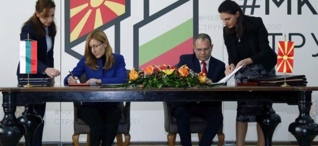 София и Скопие ще работят за подобряване на туристическия поток