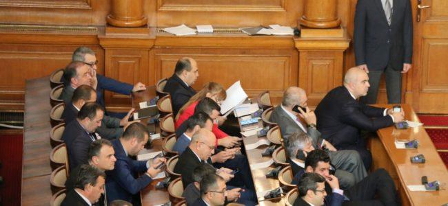 Депутатите промениха 3 закона за намаляване на административната тежест