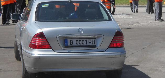 МВР ще оскъпи специалните автомобилни номера, имало голямо търсене