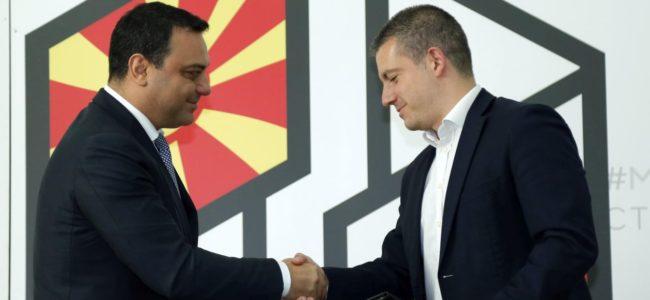 Смъкват цените на роуминга между България и Македония