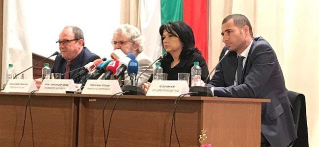"""Теменужка Петкова за """"Белене"""": Най-важно е, че има необходимост от нови мощности"""