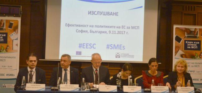 Симеонов: Насърчаването на малките и средните предприятия е основна политика на правителството