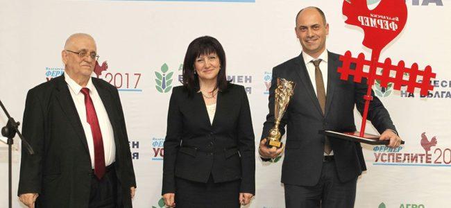 Връчиха годишната награда за най-добър агробизнесмен на България