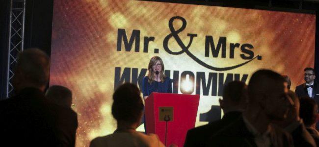 """Вицепремиерът Захариева връчи наградите """"Мистър и Мисис Икономика"""" за 2017 г."""