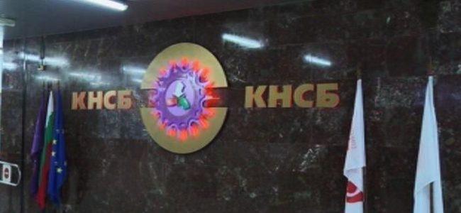КНСБ: Продължава силното подоходно разделение на работещите българи