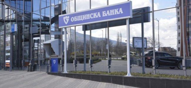 Единственият кандидат за Общинска банка бе одобрен от столичните съветници