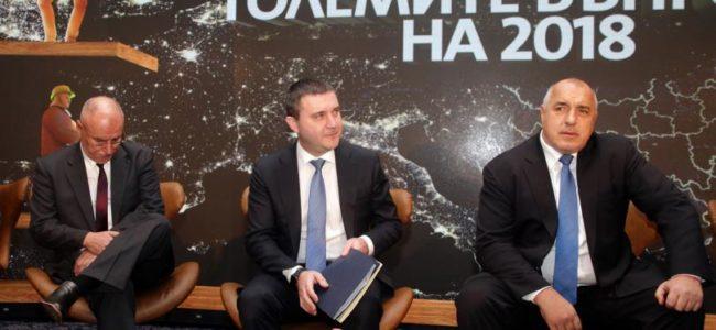 Финансовият министър: Естественото ни място е в клуба на богатите страни