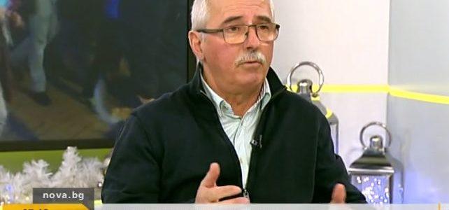 Концесионерът Юлен не чул екологични аргументи от протестиращите за Пирин