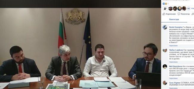 Екоминистърът иска забрана на достъпа с автомобили при втори лифт на Банско