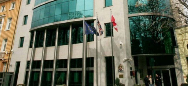 Продадоха бизнес сградата в София, в която е британското посолство
