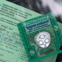 Анализ: Цената на гражданската отговорност не покрива разходите на застрахователите