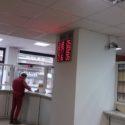 Над 5 млн. лв. общо спестили софиянци, платили местните си данъци до 30 април