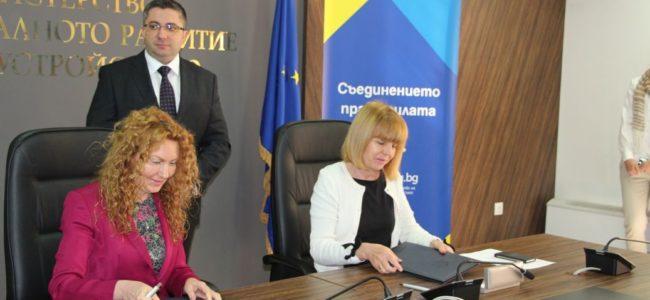 Обновяват Западния парк в София с 8,5 млн. лв. по оперативна програма на ЕС
